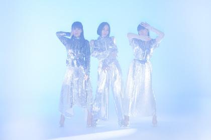 Perfume、メジャーデビュー15周年4大ドームツアー東京ドーム公演をWOWOWで放送へ ビデオクリップや過去公演の特集も