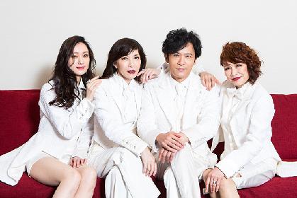 稲垣吾郎が歌って踊る、大人のラブコメミュージカル『君の輝く夜に』 ビジュアル撮影に潜入&インタビューも決行