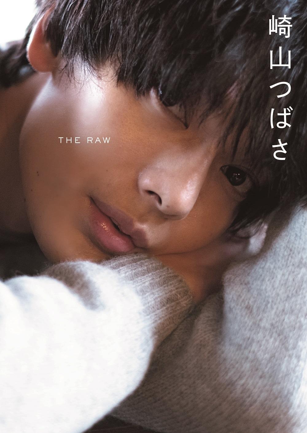 崎山つばさ2nd写真集「THE RAW」 撮影:笠井爾示