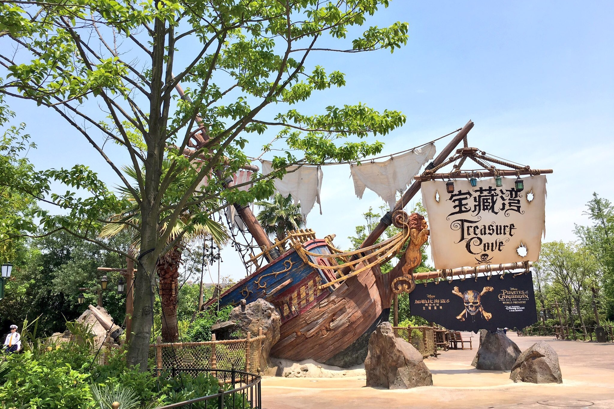 トレジャー・コーブ内の海賊船 撮影=村田 由美子