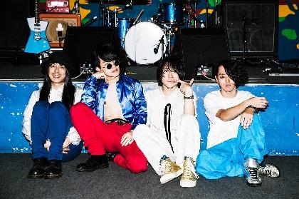 挫・人間 6月に東名阪ワンマンツアー、ファイナルはリキッドルームで