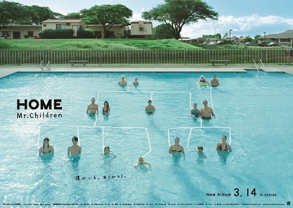 HOME Mr.Children(2007)