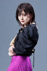 山本彩、新曲「yonder」の配信リリース決定 新アーティスト写真も公開
