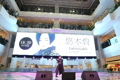 悠木碧がニューシングル「Unbreakable」発売日に1000人のファンを集め池袋サンシャインシティ噴水広場でイベントを開催