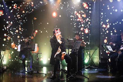 伊東歌詞太郎がキャリア初、室内楽スタイルのライブを無観客世界配信 全国ツアーの開催発表も