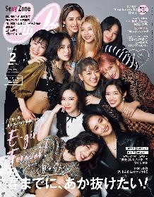 E-girls、ファッション誌4誌の同時表紙に 出版社の垣根を超えた異例のメモリアル企画