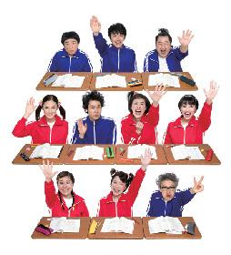 天海祐希が10歳の子供役に!? 三谷幸喜 舞台『子供の事情』が7月8日から上演