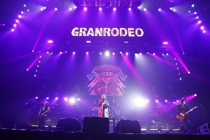 GRANRODEO主催のフェス『ROUND GR 2020』1日目の速報写真が到着 2月28日公演の会場&配信視聴チケット販売中