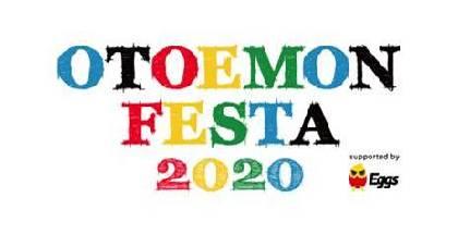 大阪春の音楽祭『OTOEMON FESTA 2020』開催決定、第一弾出演アーティストにザ・モアイズユー、Half time Oldら8組