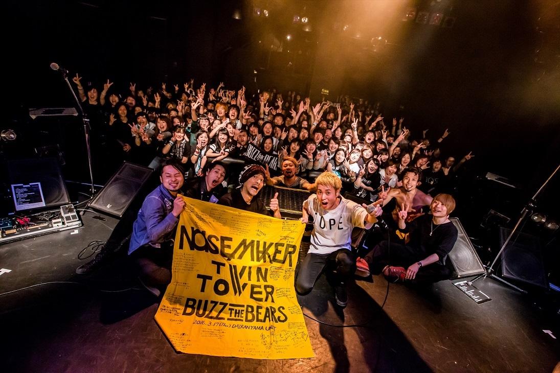NOISEMAKER  Photo by TAKA_tallman