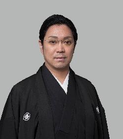 歌舞伎俳優・尾上松緑による『紀尾井町家話』 第四十五夜は女優・寺島しのぶを迎え、貴重なトークを配信