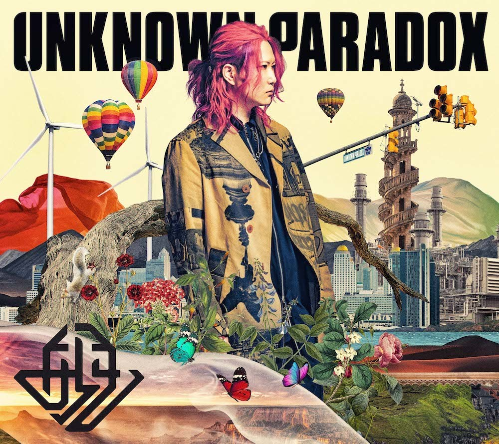 『UNKNOWN PARADOX』初回限定盤