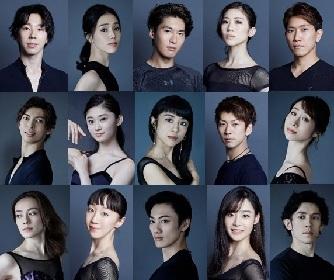 新国立劇場バレエ団『ニューイヤー・バレエ』 2020年の幕開けを祝し、ダンサーのサイン入りグリーティングカードをプレゼント