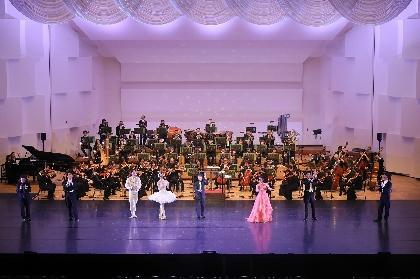 神奈川県民ホール、年末年越スペシャル『ファンタスティック・ガラコンサート』を開催 全席種の追加販売が決定