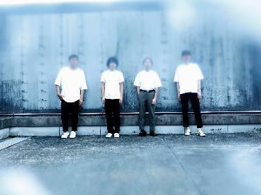 Kan Sano、SANABAGUN.、BLU-SWING、MimeのメンバーによるLast Electroが第2弾7inchリリース 『SYNCHRONICITY'19』では結成初ライブも