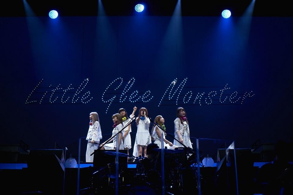 『リトグリライブツアー 2017 ~Joyful Monster~』