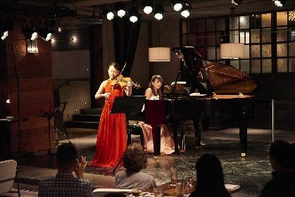 田原綾子(ヴィオラ)が伝えた「ヴィオラ」という楽器の馥郁とした豊かさと美しさ