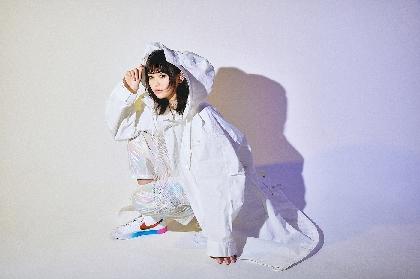 三阪咲、『Seventeen』テーマソング「Bling Bling」をリリース 初の全国ライブハウスツアー開催決定(コメントあり)