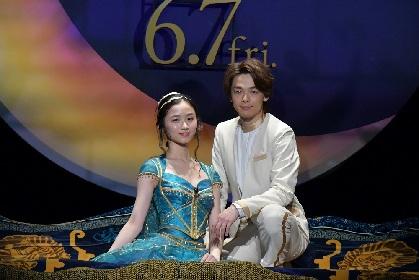 中村倫也と木下晴香が「ホール・ニュー・ワールド」を初披露! 熱い?じゅうたんトークも展開した『アラジン』楽曲お披露目イベント