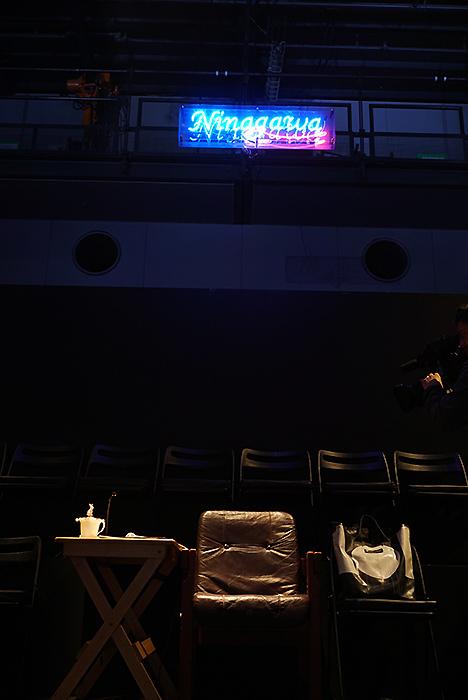蜷川の演出机と椅子とバッグ。天井から吊るされたネオン管は『カリギュラ』小栗旬らから贈られた誕生日祝
