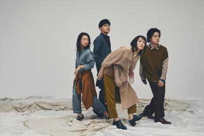 緑黄色社会 2年ぶりフルアルバム『SINGALONG』発売決定、ティザー映像&新アーティスト写真を公開