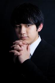 ピアニスト亀井聖矢、東京オペラシティ コンサートホールに凱旋! ソロ・コンサートの開催が決定