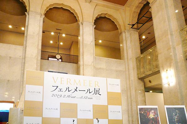 記者発表は会場となる大阪市立美術館で行われた