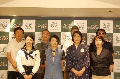misonoが結婚発表後初の舞台製作記者会見に登壇「絶対に後悔させないので見に来て」