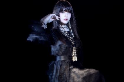 ASCA、5thシングル「RUST / 雲雀 / 光芒」CDリリース決定!