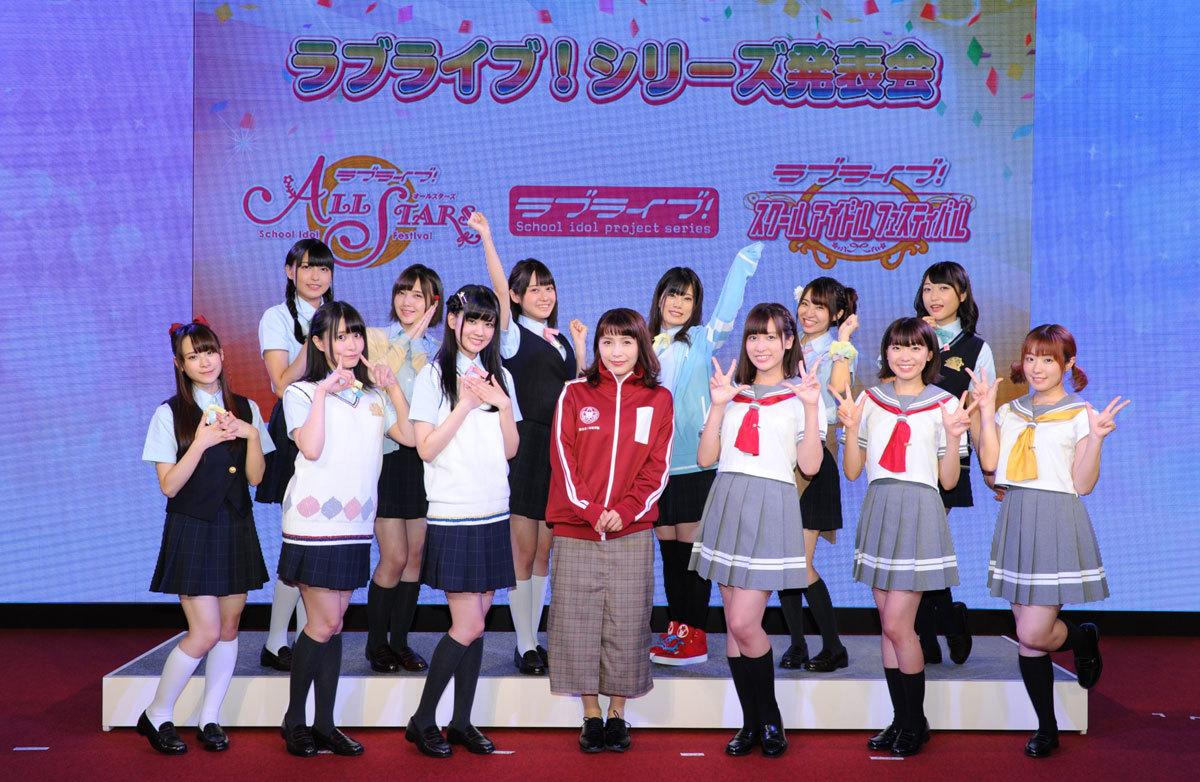 (C)2013 プロジェクトラブライブ! (C)2017 プロジェクトラブライブ!サンシャイン!!  (C)KLabGames (C)SUNRISE (C)bushiroad