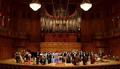 いずみシンフォニエッタ大阪~現代音楽の魅力をわかりやすく届けたい!