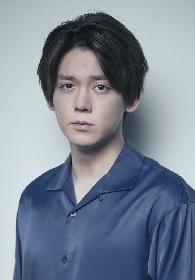 小瀧望主演で舞台『エレファント・マン』が上演決定 演出は森新太郎