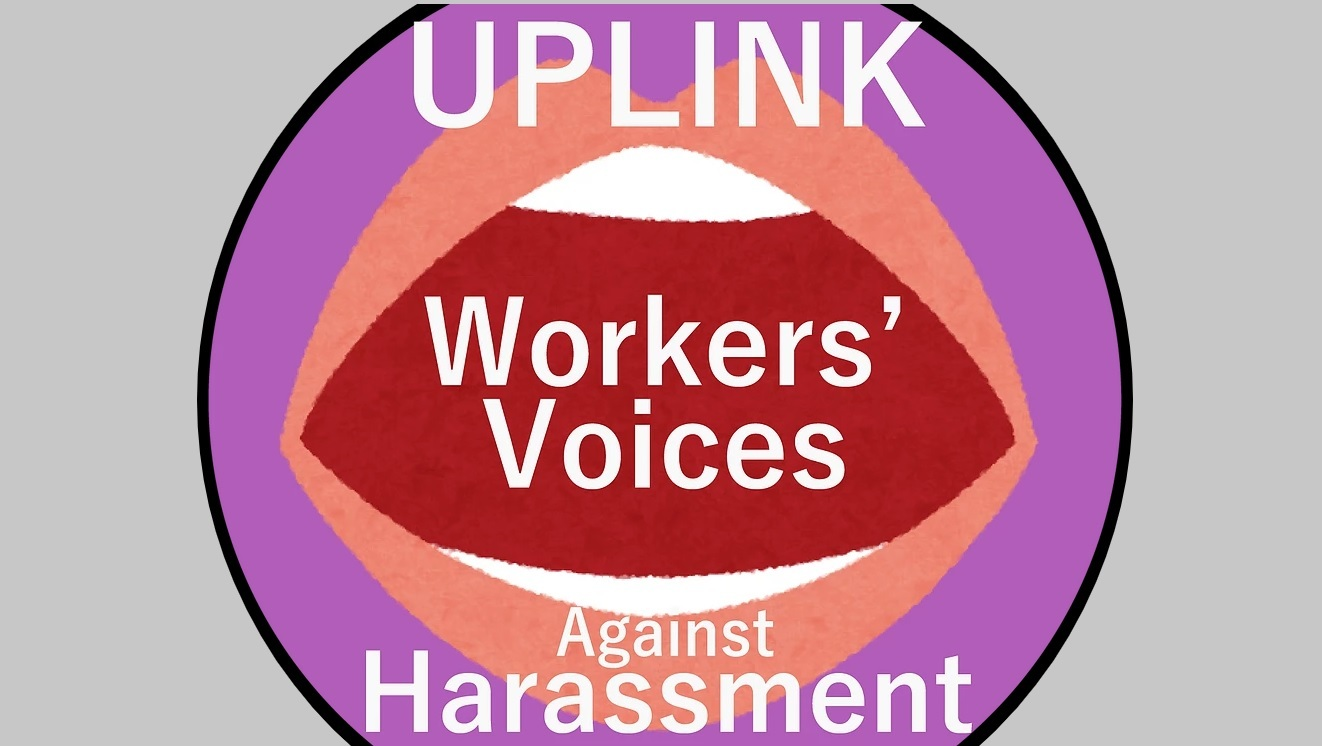 被害者の会「UPLINK Workers' Voices Against Harassment」公式サイトより