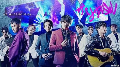 劇団EXILE、ドラマの世界観そのままに舞台でパフォーマンス 『JAM -ザ・リサイタル‐』の公演日程発表