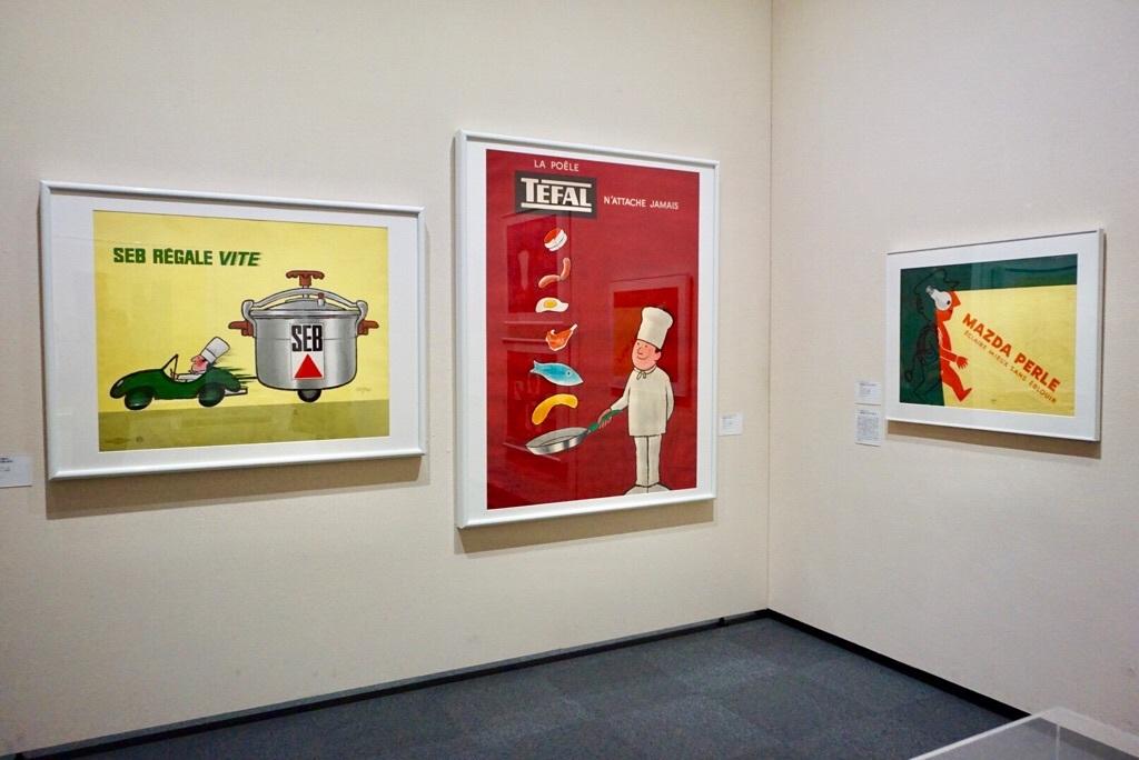 レイモン・サヴィニャック 中央《ティファール・フライパンは絶対焦げ付かない》1960年 ポスター(リトグラフ、紙) 155.0×112.9cm パリ市フォルネー図書館