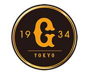 9月28日(金)のジャイアンツvsベイスターズ戦は、チケットもビールもお得になる!