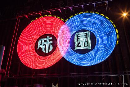 清水音泉主催ライブイベント『ヤングタイガー』第二弾出演者にキイチビール&ザ・ホーリーティッツ、ムノーノ=モーゼス