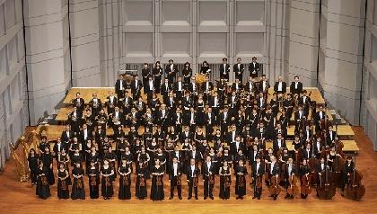 東京フィルハーモニー交響楽団、2021シーズン開幕を飾る1月定期演奏会を首席指揮者アンドレア・バッティストーニの指揮で開催