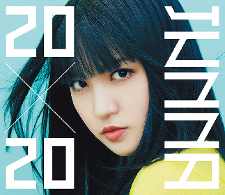「ワルキューレ」のエースボーカル・JUNNAが2ndアルバム『20×20』の全貌を公開 発売前に本人解説のアルバム全曲試聴番組も決定