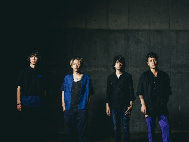 Nothing's Carved In Stone 最新アルバムより「Alive」MV公開