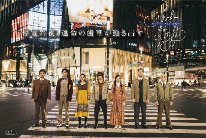 内藤大希主演 ミュージカル『Fly By Night〜君がいた』テレビ初放送が決定