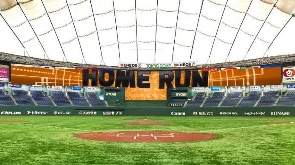 2023年シーズンに現在の約3.6倍へと拡大され、国内のスタジアムでも最大級となる大型スクリーン ※画像はイメージ