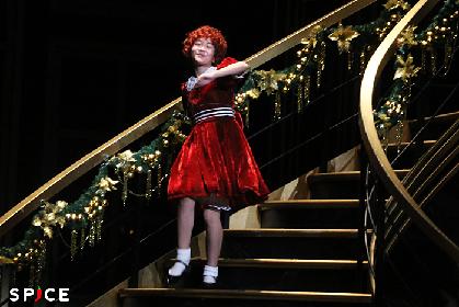 2年ぶりの復活果たす丸美屋食品ミュージカル『アニー』は楽しさがダイレクトに伝わる特別バージョン~ゲネプロレポート