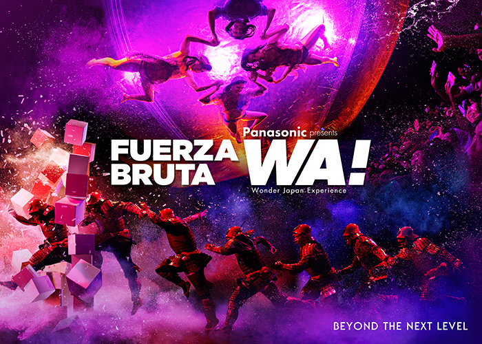 フエルサ ブルータ「WA!」