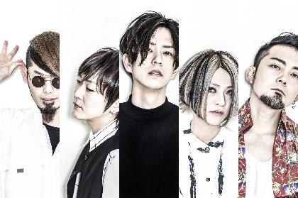 『I ROCKS 2020』中田裕二、THE BACK HORNら 第2弾出演アーティストと日割りを発表