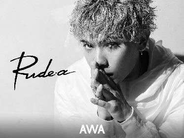 "Rude-α、""新時代に聴きたい元気になる曲""をテーマに楽曲をセレクト"