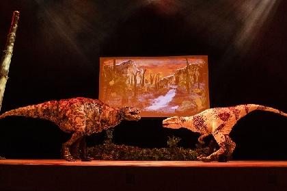 リアル恐竜ショー『恐竜パーク』全国ツアーが開幕 人気イラストレーター・Chocomoo 描き下ろしキャラクターとのコラボグッズも公開