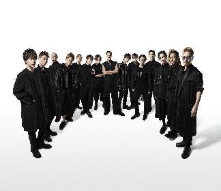 EXILE 全国ドームツアーファイナル・京セラドーム大阪公演を放送決定