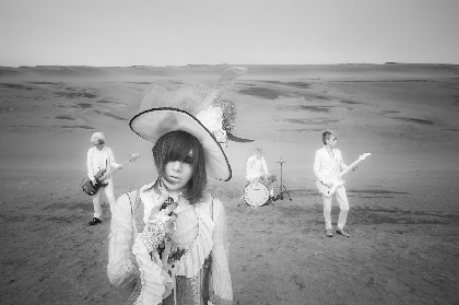 Plastic Tree 砂丘で撮影した全編一発撮りの「遠国」MV