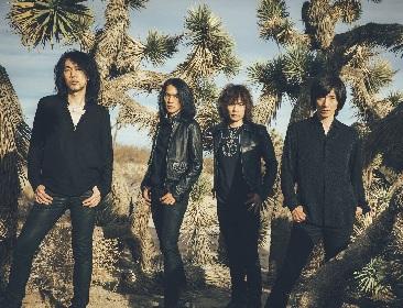 THE YELLOW MONKEY 19年ぶりアルバム『9999』世界最速先行試聴会を日本武道館で開催